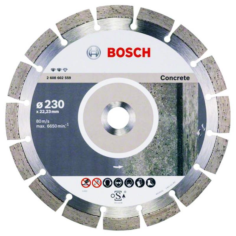 Диск алмазный отрезной Expert for Concrete BOSCH 230x22.23мм