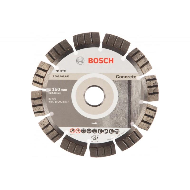Диск алмазный Best for Concrete BOSCH 150х22.23 мм