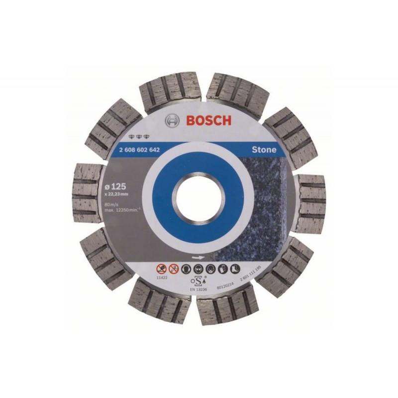 Диск алмазный Best for Stone BOSCH 125х22.23 мм
