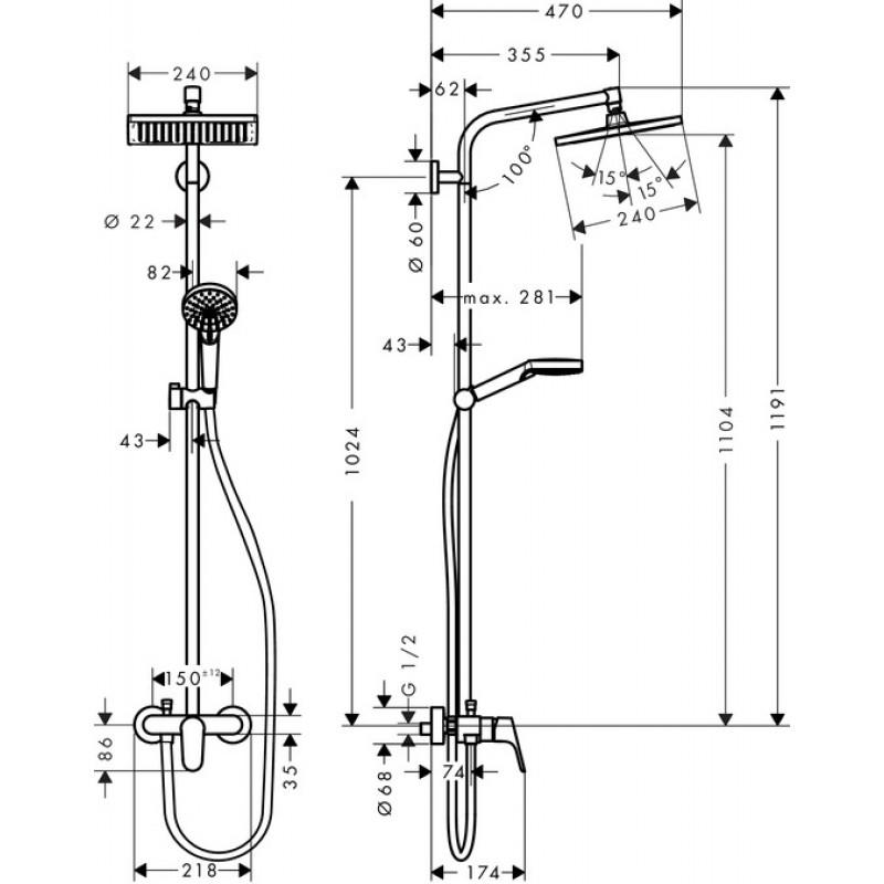 Душевая стойка со смесителем Hansgrohe Crometta E 240 1jet, 27284000