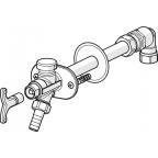 Клапан водоразборной колонки Oras, 431015
