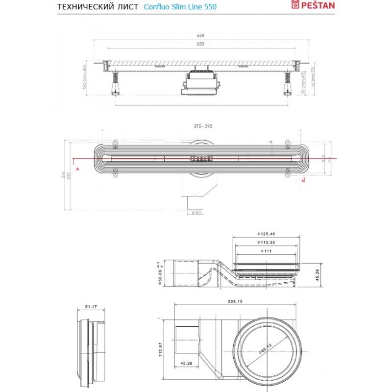 Душевой лоток Pestan Confluo Slim Line 550, 13100032