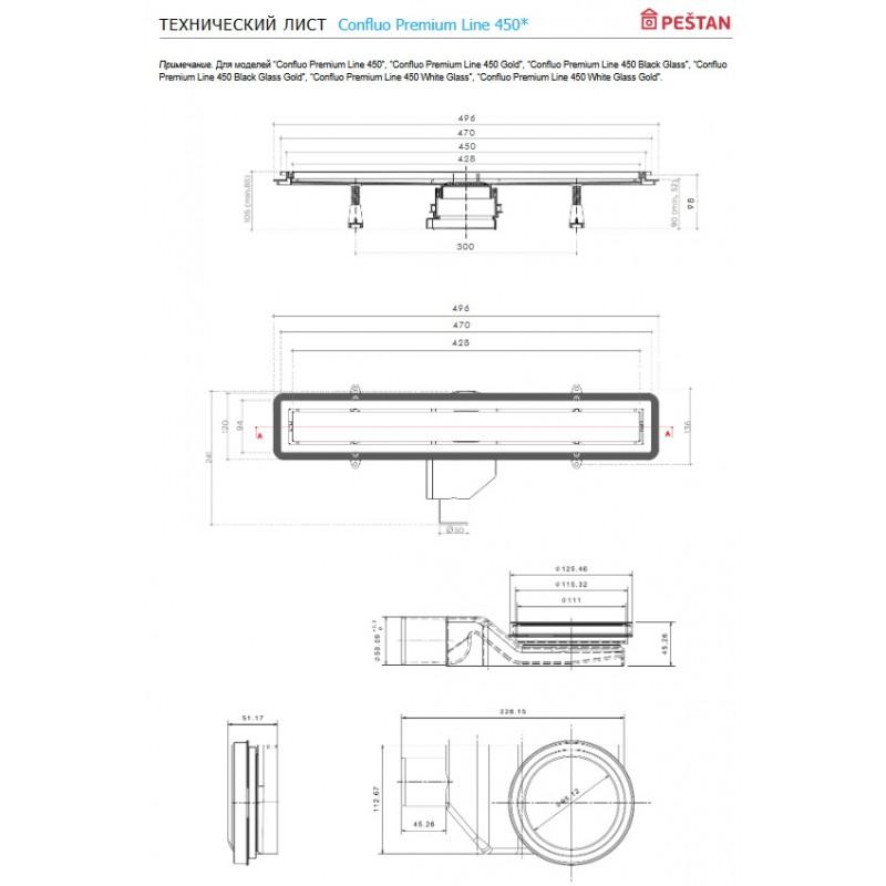 Душевой лоток Pestan Confluo Premium White Glass Line 450, 13000281