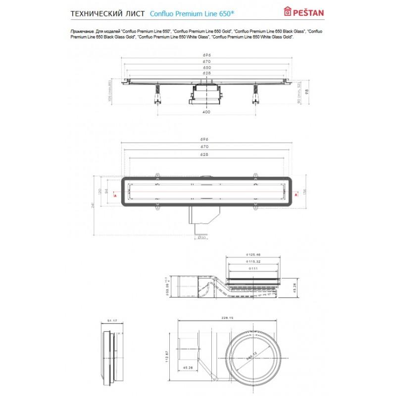 Душевой лоток Pestan Confluo Premium White Glass Line 650, 13000283