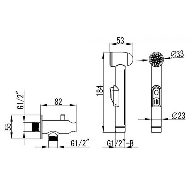 Гигиенический душ с запорным вентилем Ravak BM 040.00