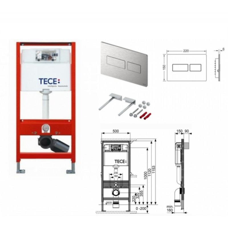 Инсталляция для унитаза TECEbase Kit 9.300.434